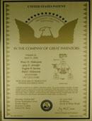 Gravic Labs U.S. Patent
